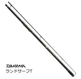 ダイワ ランドサーフT 25号-450・J / 投げ竿 (O01) (D01)