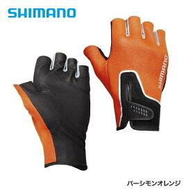 シマノ パールフィットグローブ5 GL-092Q パーシモンオレンジ Lサイズ (メール便可) / セール対象商品 (10/29(火)12:59まで)