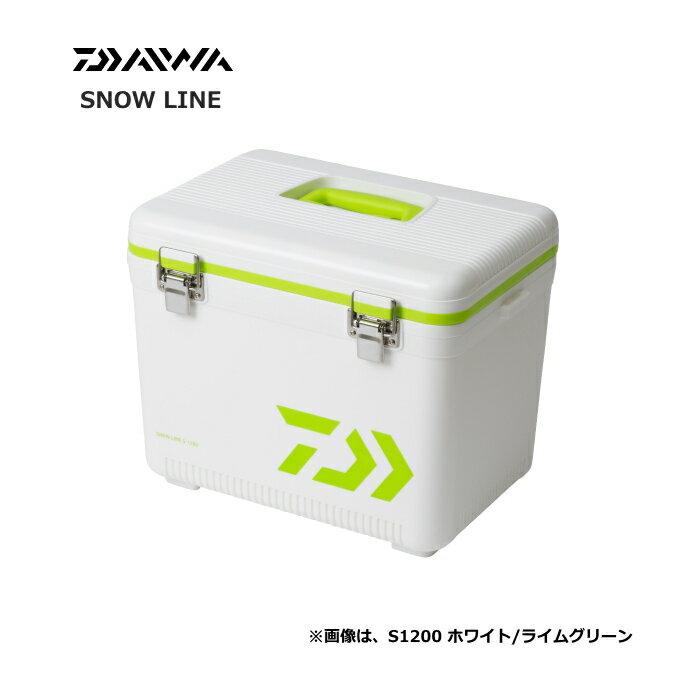 ダイワ スノーライン S1800 ホワイト/ライムグリーン / クーラーボックス (D01) / セール対象商品 (2/25(月)12:59まで)