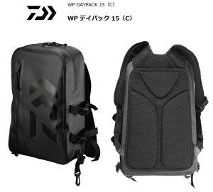 ダイワ WP デイパック 15 (C) ブラック / バッグ (O01) (D01) (セール対象商品)