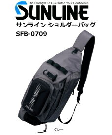 サンライン ショルダーバッグ SFB-0709 グレー / セール対象商品 (9/17(火)12:59まで)
