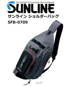 サンライン ショルダーバッグ SFB-0709 レッド / セール対象商品 (9/17(火)12:59まで)