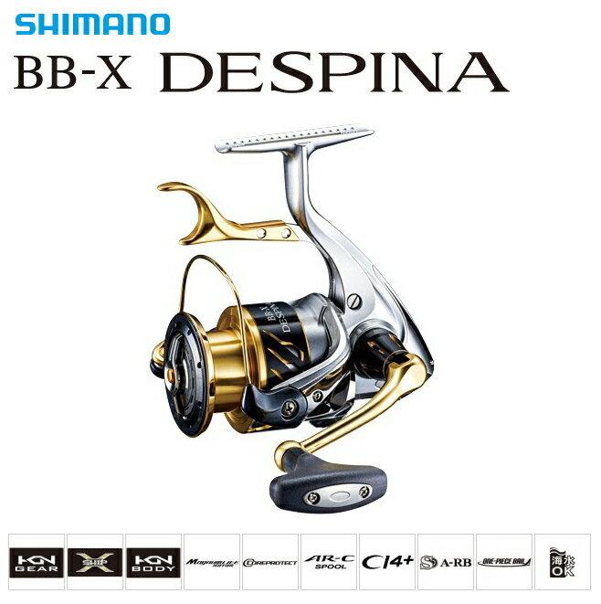 シマノ 16 BB-X デスピナ 2500DXG (送料無料)