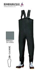 阪神素地 胴付長靴 (先丸・ラバー底) CF-403 24cm (O01) (送料無料) / セール対象商品 (12/26(木)12:59まで)