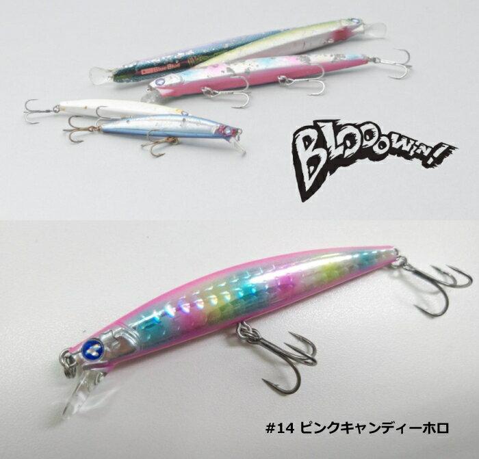 ブルーブルー (BlueBlue) ブローウィン! 80S #14 ピンクキャンディホロ (メール便可) / セール対象商品 (3/26(火)12:59まで)