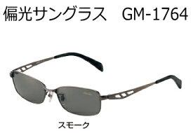 がまかつ 偏光サングラス GM-1764 スモーク / セール対象商品 (6/26(水)12:59まで)