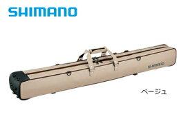 シマノ ムーブベース へらロッドケース RC-023Q ベージュ (大型商品 代引不可) (S01) (O01)