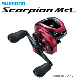 シマノ 19 スコーピオン MGL 150 (右ハンドル) / ベイトリール (送料無料)