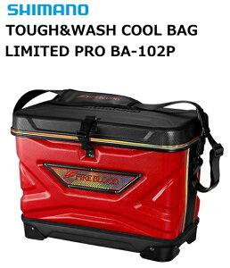 シマノ TOUGH&WASH クールバッグ リミテッドプロ BA-102P ブラッドレッド 25L 【送料無料】 【ポイント3倍】