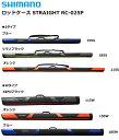 シマノ ロッドケース ストレート RC-025P 185W XEFOブラック
