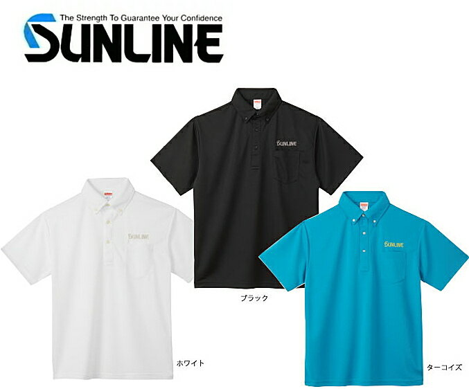 サンライン DRY ポロシャツ SUW-1382P ブラック Mサイズ