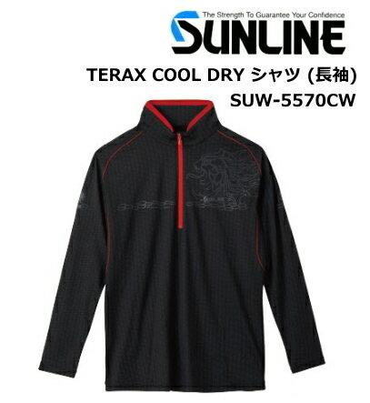 サンライン TERAX COOL DRY シャツ (長袖) SUW-5570CW LLサイズ / ドライシャツ (送料無料)