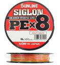 サンライン シグロン PEx8 マルチカラー 1.5号(25lb) 200m / PEライン 【メール便発送】 【セール対象商品】
