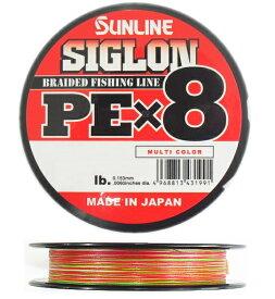 サンライン シグロン PEx8 マルチカラー 2.5号(40lb) 300m / PEライン (メール便可) / セール対象商品 (10/21(月)12:59まで)