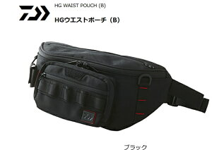 ダイワ HG ウエストポーチ (B) ブラック 【送料無料】 (D01) (O01) (セール対象商品)
