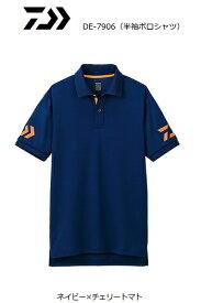 ダイワ 半袖ポロシャツ DE-7906 ネイビー×チェリートマト 140サイズ (O01) (D01)