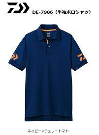 ダイワ 半袖ポロシャツ DE-7906 ネイビー×チェリートマト Lサイズ (O01) (D01)