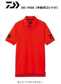 ダイワ 半袖ポロシャツ DE-7906 チェリートマト×ネイビー Lサイズ (O01) (D01)