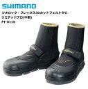 (セール 40%OFF) シマノ ジオロック フレックス3Dカットフェルトタビ リミテッドプロ (中割) FT-011S 3Lサイズ / 鮎タ…