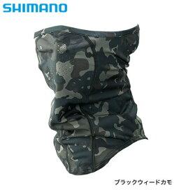 シマノ サン プロテクション フェイスマスク AC-061R ブラックウィードカモ フリーサイズ (メール便可) (S01) (O01) / セール対象商品 (8/19(月)12:59まで)