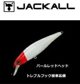 ジャッカル ダイス ベイスカッド 95S #パールレッドヘッド / ルアー (メール便可) (O01)