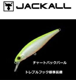 ジャッカル ダイス ベイスカッド 95S #チャートバックパール / ルアー (メール便可) (O01)