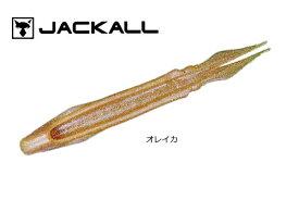 ジャッカル ビンビン ワームトレーラー スルメデス Lサイズ #オレイカ / 鯛ラバ (メール便可) (O01) / セール対象商品 (1/20(月) 12:59まで)