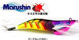 マルシン漁具 タコエギ レッツライド 3.5号 パープル×イエロー / 蛸餌木 / SALE