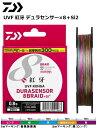ダイワ UVF 紅牙 デュラセンサーX8+Si2 15lb(0.8号) 200m / PEライン (メール便可) (O01) (セール対象商品)