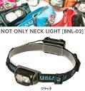 ブリーデン ネックライト BNL-02 ブラック