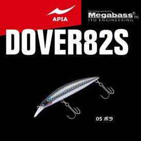 アピア ドーバー 82S 05 ボラ 【メール便発送】 (O01) 【セール対象商品】