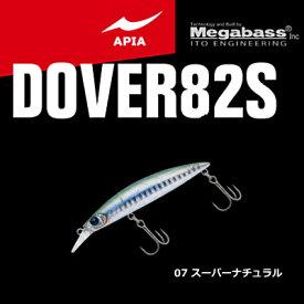 アピア ドーバー 82S 07 スーパーナチュラル 【メール便発送】 (O01) 【セール対象商品】