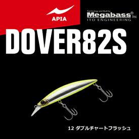 アピア ドーバー 82S 12 ダブルチャートフラッシュ 【メール便発送】 (O01) 【セール対象商品】