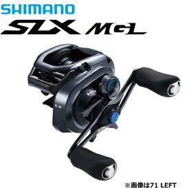 シマノ 19 SLX MGL 71 LEFT (左ハンドル) / ベイトリール (送料無料)