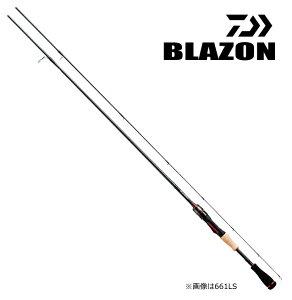 ダイワ ブレイゾン 591L+S・V (スピニング) / バスロッド (D01) (O01) (セール対象商品)