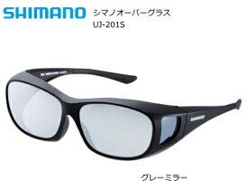 シマノオーバーグラス UJ-201S グレーミラー / 偏光サングラス (S01) (O01) 【送料無料】