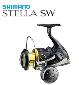 (数量限定セール) シマノ 19 ステラ SW 5000HG / スピニングリール (送料無料)