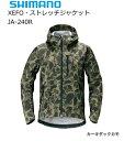 シマノ ゼフォー(XEFO)・ストレッチジャケット JA-240R カーキダックカモ Lサイズ / レインウェア (送料無料) (S01) (…