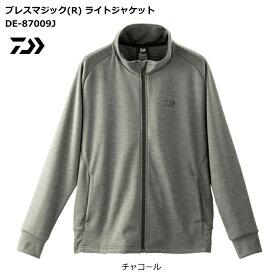 ダイワ ブレスマジック(R) ライトジャケット DE-87009J チャコール 2XL(3L)サイズ / 防寒ウェア (D01) (O01) (セール対象商品)