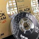 サンライン トルネード 松田スペシャル NEW ブラックストリーム 50m 8号 / ハリス (メール便可) (セール対象商品)