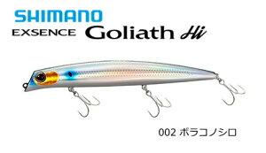 シマノ 19 エクスセンス ゴリアテハイ XL-L14S #002 ボラコノシロ 145F XAR-C / ミノー 【メール便発送】 【セール対象商品】