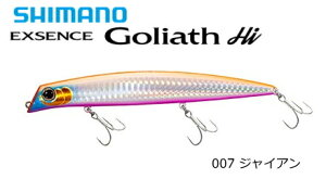 シマノ 19 エクスセンス ゴリアテハイ XL-L14S #007 ジャイアン 145F XAR-C / ミノー 【メール便発送】 【セール対象商品】