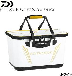 ダイワ 19 トーナメント ハードバッカン ホワイト FH40 (C) 【送料無料】 (セール対象商品)