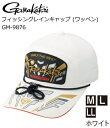 がまかつ フィッシングレインキャップ (ワッペン) GM-9876 ホワイト Mサイズ / 帽子 【送料無料】 (セール対象商品)