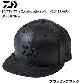 ダイワ 9FIFTY(TM) Collaboration with NEW ERA(R) DC-5109NW ブラック×ブラック フリーサイズ / 帽子