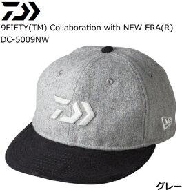 ダイワ 9FIFTY(TM) Collaboration with NEW ERA(R) DC-5009NW グレー フリーサイズ / 帽子