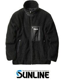 サンライン ボアジャケット SUW-6125 ブラック Lサイズ / ウエア 【お取り寄せ】 【送料無料】 【ポイント3倍】