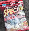マルキュー イワシパワーグレスペシャル 1箱 (10袋入り) [表示金額+送料別途] (お取り寄せ商品)
