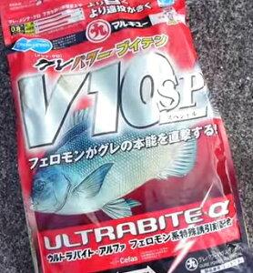 マルキュー グレパワーV10(ブイテン)スペシャル 1箱 (12袋入り) 【お取り寄せ商品】 【送料無料】 【セール対象商品】