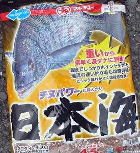 マルキュー チヌパワー日本海 1箱 (5袋入り) (お取り寄せ商品) [表示金額+送料別途] (セール対象商品)